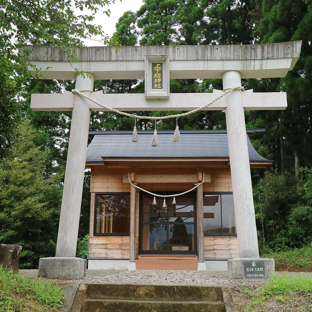 上下顔神社本殿 新築工事